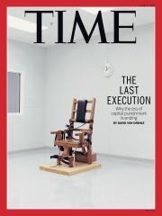 last execution.jpg
